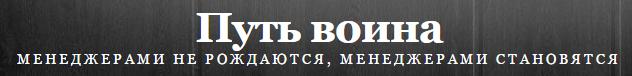 4_Багузин